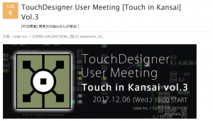 Touch in Kansai vol.3