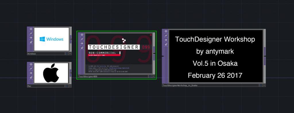 TouchDesigner Workshop by antymark vol.005 in Osaka