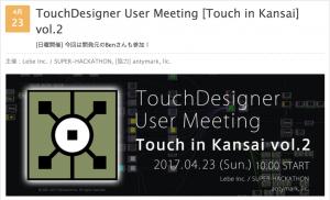 TouchDesigner Meetup vol.2