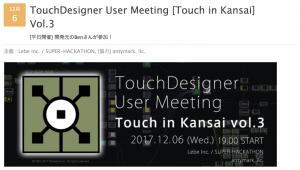 Touch in Kansai vol.3